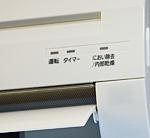 電装中央集中型エアコン